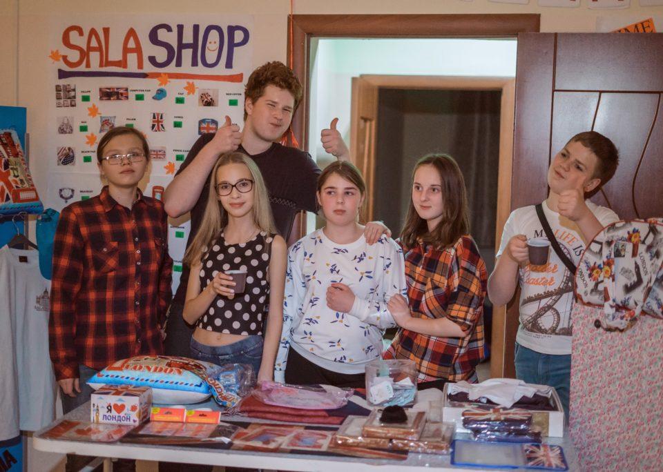 Развитие деловых навыков Salamanca school