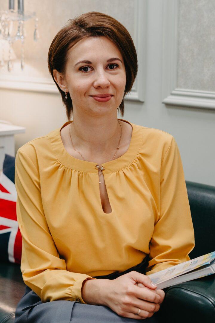 Черногорова Александра